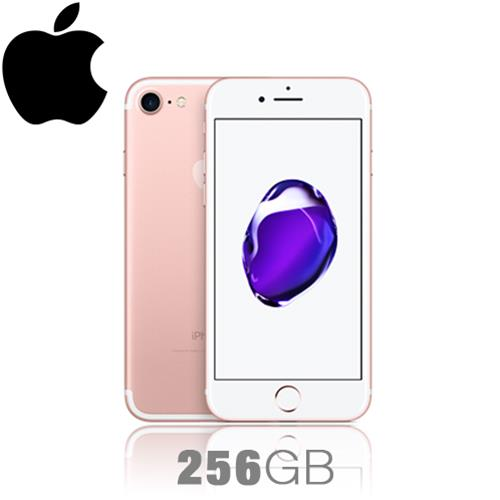 IPHONE 7 256GB ORO ROSA