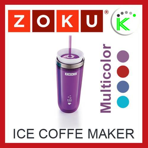 ICED COFFEE MAKER MULTICOLOR ZK ICOM