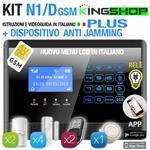 ANTIFURTO GSM WIRELESS N1D BLACK EDITION