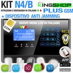 ANTIFURTO GSM WIRELESS N4B PLUS